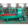 China Crushing and mixing machine for sale