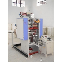 C-Fold Towel Machine