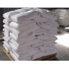 China Barium Carbonate 99.2% for sale