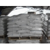 China Sodium Sulphite Anhydrous 97% for sale