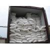 China Ammonium Bicarbonate 99.2% Food Grade for sale