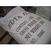 China EDTA Acid for sale