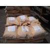 China Fumaric acid food grade for sale