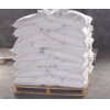 China HBCD/Hexabromocyclododecane for sale
