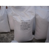 China Ammonium Sulphate technical grade for sale