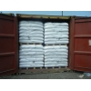 China Ammonium Chloride BP/USP for sale