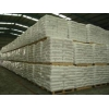 China Ammonium heptamolybdate for sale