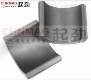 China High Performance Ceramic Ferrite Electric Lifting Magnet arc magnets on sale