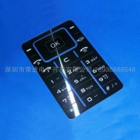 CD UV mobile phone key transfer lines