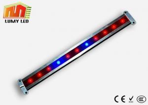 China Alu LED Grow Strips 11W Alu Profile LED Grow Strip on sale