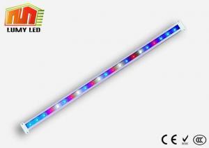 China Alu LED Grow Strips 22W Alu Profile LED Grow Strip on sale