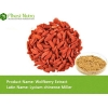 China Wolfberry Extract - Polysaccharides 30% for sale