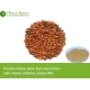 China Spine Date Seed Extract - Jujuboside 5% for sale