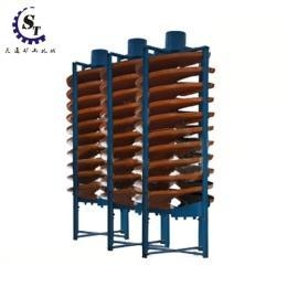 China Spiral Concentrator / Spiral Chute on sale