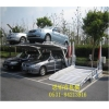 China PJS Simple Hydraulic two layers parking system for sale