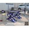 China Ground-hiding scissor car lift for sale