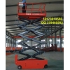 China Automatic self-propelled scissor lift platform for sale