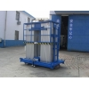 China Aluminum Lift Platform for sale