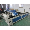 China Laser Engraving Cutting Machines LXJ2030-H for sale