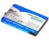 China EXCA160 Mobile Phone Battery for HTC on sale