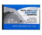 China RH0D160 Mobile Phone Battery for HTC on sale