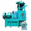 China Hydraulic dry powder briquetting machine for sale