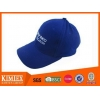 China 2017 New Designed Custom Promotional 6 Panel Baseball Cap for sale
