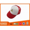 China Cap 5 Panel Wholesale Custom Printed Trucker Cap for sale