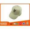 China Wholesale Custom Printed 5 Panel Cap for sale