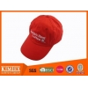 China 6 Panel Red Embroidered logo Cotton Cap Made in China for sale