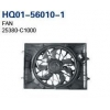 China Sonata 2014 Other Auto Parts, Fan (25380-C1000, 25380-C1200) for sale