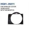 China H100 1996 Other Auto Parts, Inner Catch, Fan Shroud Cover, Garnish, Rear Mud Guard (25390-43010) for sale