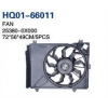 China I20 2013 Other Auto Parts, Fan (25380-0X000) for sale