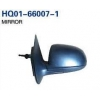 China I20 2013 Rear View Mirror, Mirror Electric, Mirror Manual, Mirror With Lamp for sale