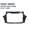 China I20 2013 Radiator Support, Water Tank Frame, Panel (64101-1J500) for sale