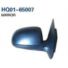 China I20 2009 Rear View Mirror for sale