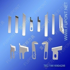 China Fabric Cutter Blades CUTTER BLADE on sale