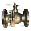 China Titanium ball valve DN65 for sale