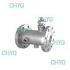 China Insulation ball valve one-piece for sale