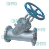 China Insulation Y type globe valve for sale