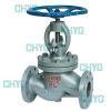China J41H, J41W globe valves gb for sale