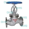 China Cast steel globe valves J41H for sale
