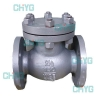 China American standard cast steel check valve for sale