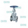 China American standard gate valve for sale