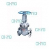 China Cast steel gate valves for sale