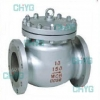 China American standard swing check valves for sale