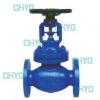 China Cast steel globe valves WJ41H bellows for sale