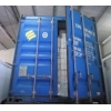 China Finished container for sale