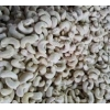 China Cashew nut kernels for sale
