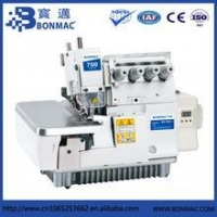 BM 700-3D Single Needle Direct Drive Three Thread Narrow Edging Overlock Stitching Sewing Machine